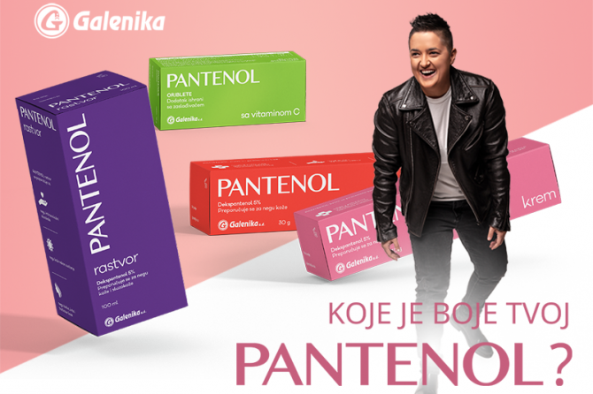 What color is your Panthenol?
